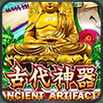 Ancient-Artifact