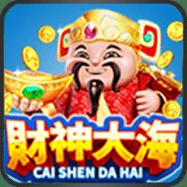 Cai-Shen-Da-Hai
