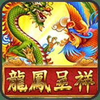 Dragon-Phoenix