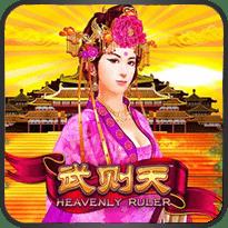 Heavenly-Ruler
