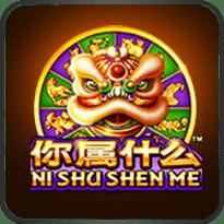 Ni-Shu-Shen-Me