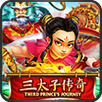 Third-Prince's-Journey