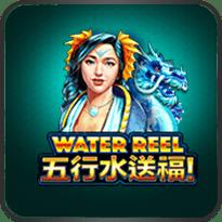 Water-Reel