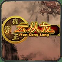 Yun-Cong-Long